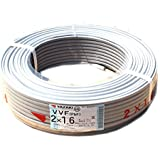 矢崎 VVFケーブル 1.6mm×2芯 100m巻 (灰色) VVF1.6mm×2C×100m YAZAKI