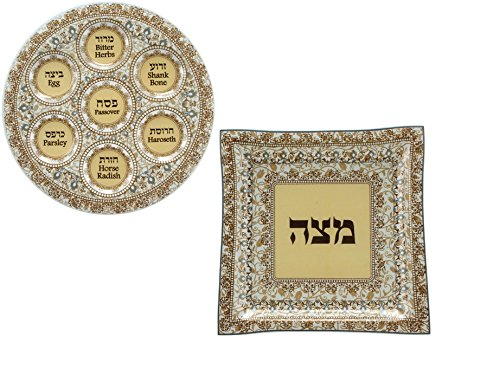 Matzah Plate Passover (Judaica Place Full Passover Seder Plate and Matzah Holder Decorative Set Glass Paisley Design (Brown))