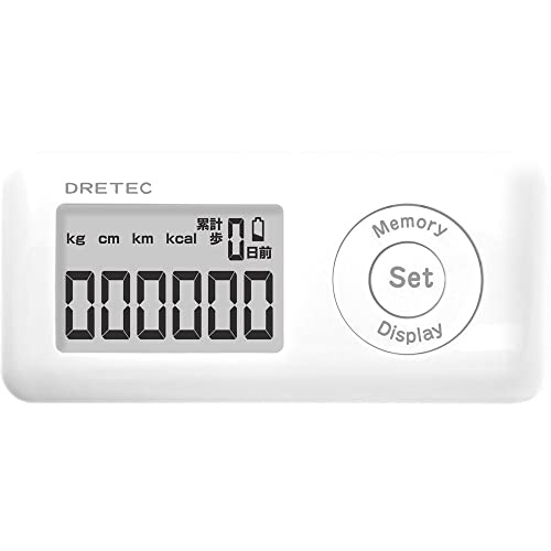 DRETEC(ドリテック) H-231 キシリウォーカー