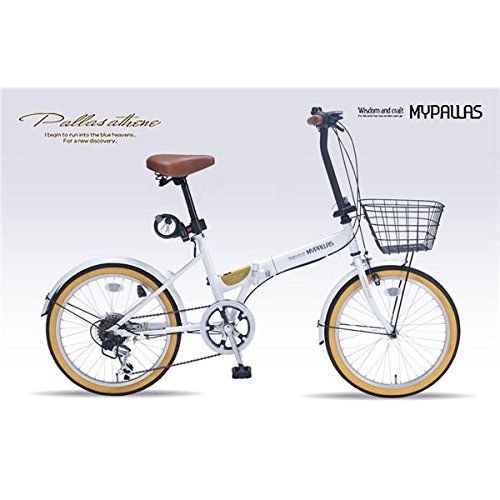 MYPALLAS(マイパラス) 折りたたみ自転車206SPオールインワン M-252 ホワイト(W) B07CZ17R8Q
