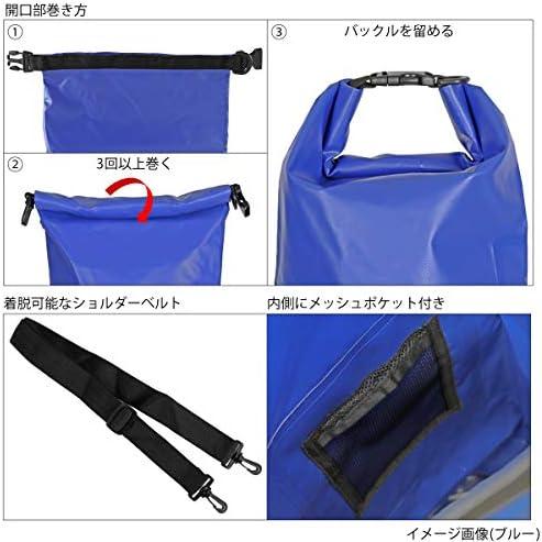 タカミヤ(TAKAMIYA) REALMETHOD ウォータープルーフターポリンドラムバッグ ブラック 15L