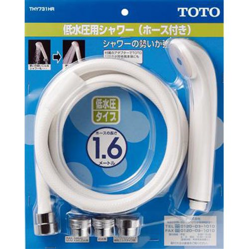 Low water pressure shower head set L = 1600mm hose THY731HR (japan import) by TOTO