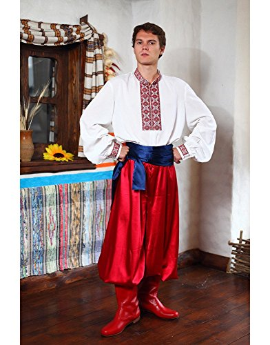 Ukrainian vyshyvanka costume men traditional clothing]()