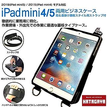 ee98cd61f3 【幡ヶ谷カバン製作所】 iPad mini4 / iPad mini5 両用 ビジネス ショルダー ケース 肩掛け 首