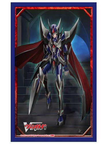 Bushiroad Sleeves Collection Mini Vol.96 CARDFIGHT!! Vanguard Blaster Dark Revenger