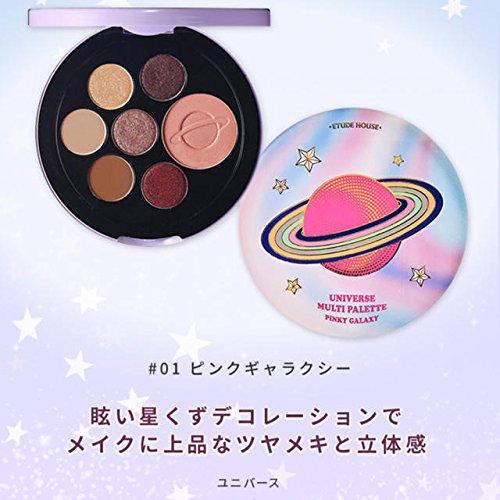 Etude House Universe Multi Palette (#01 Pinky Galaxy)