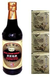 Pearl River Bridge Mushroom Flavored Superior Dark Soy Sauce 16.9Fl Oz Plus a Free Gift Instant Ginger Honey Crystals