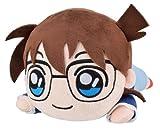 Detective Conan lying plush Edogawa Conan (M)