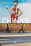 China's Great Leap, , 1583228438