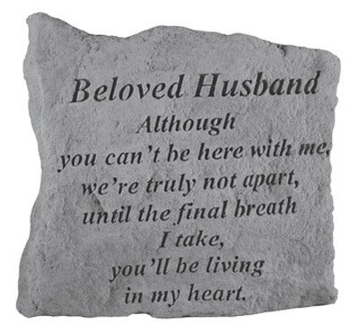 Kay Berry- Inc. 16220 Beloved Husband Although You Can-t Be Here - Memorial - 5.25 Inches x 5.25 Inches