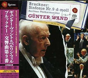 ブルックナー:交響曲第9番