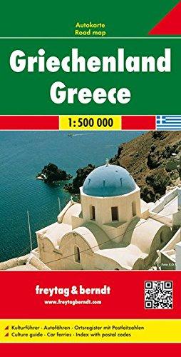 Greece (Road Maps) (Greece Map)