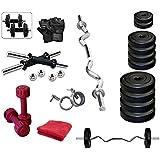 Body Maxx 77091 Home Gym Set