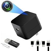 [Upgraded] USB Charger with1080P Night Vision WiFi Spy Camera Hidden Camera Mini Camera Nanny Camera with Motion…