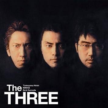 The THREE(布袋寅泰×KREVA×亀田誠治)『裏切り御免』