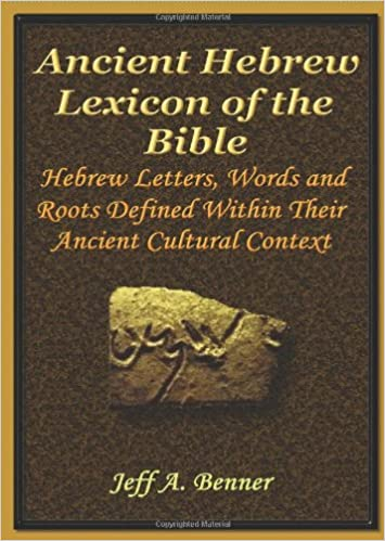 amazon the ancient hebrew lexicon of the bible jeff a benner