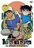 Detective Conan - Part 22 Volume9 [Japan DVD] ONBD-2165
