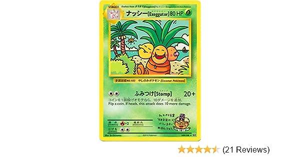 109//108 Secret Rare XY Evolutions Pokemon Exeggutor