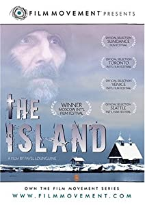 The Island by Film Movement