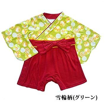 36fe6f0c1864a ヒロミチナカノ 袴 ロンパース 90cm 雪輪花柄(グリーン)