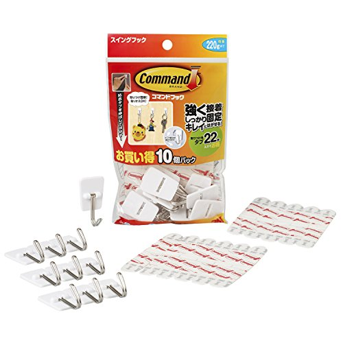 3M command hook swing hook Discount Pack 10 tab 22 pieces CM20-10S