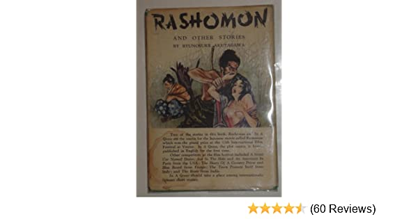 rashomon by ryunosuke akutagawa analysis