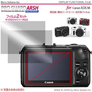 Micro Solution Digital Camera Anti-Reflection Anti-Fingerprint HD Display Protection Film (Pro Guard ARSH) for Canon EOS M // PGARSHEOS-M
