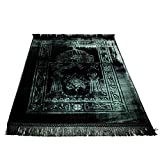 Muslim Prayer Rug,Kinsky Turkish Islamic Prayer Rugs Janamaz Prayer Mat Ramadan Eid Gifts (Dark Green)
