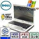DELL INSPIRON 640m [PP19L] - CeleronM 1.466GHz 1GB 80GB 14.1インチ(P0216N020)の商品画像