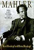 Mahler, Kurt Blaukopf and Herta Blaukopf, 0500015155