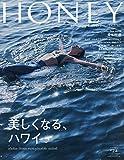 HONEY(ハニー)Vol.24