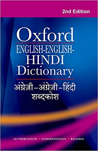To pdf hindi oxford english online dictionary