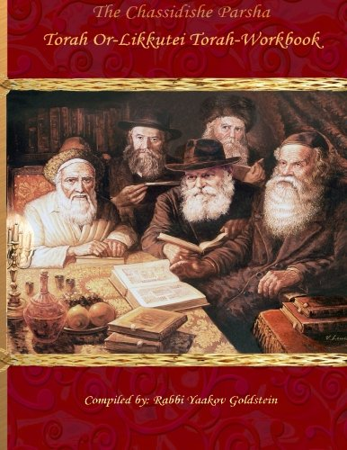 workbook-for-the-chassidishe-parsha-torah-or-likkutei-torah