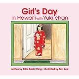 Girl's Day in Hawai'i with Yuki-chan