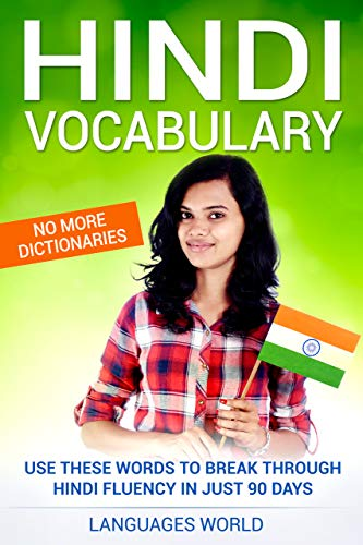 Hindi Vocabulary: Use These Words to Break Through Hindi Fluency in Just 90 Days (No More Dictionaries) (English To Hindi And Hindi To English Dictionary)