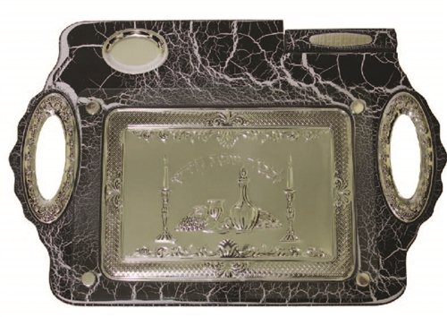 Ultimate Judaica Challah Tray Wood & Silver Plated, 19.5