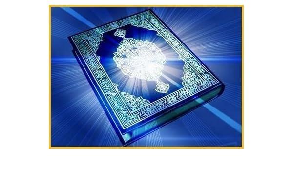 Mishari ibn Rashid al-`Afasy with Saabir [Muhsin Khan