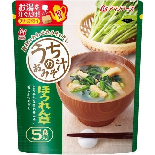 Amano Foods Japan Miso soup with spinach 5 meals x 2 pieces by Amano foods