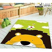 HUAHOO Lovely Lion Children Carpet Kids Rugs 39x51 Inches Cartoon Animal Carpet Baby Crawling Mat Baby Crawling Pad/ Game Mat (Love-lion, 100cmx130cm)