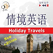 English in Situations - For Chinese speakers - New Edition: Holiday Travels - Proficiency level B2 (Listen & Learn) | Dorota Guzik, Joanna Bruska, Anna Kicinska
