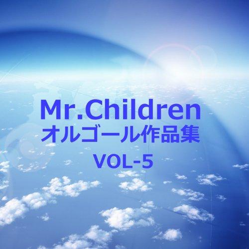 Amazon.com: Kimi Ga Ita Natsu: Orgel Sound J-Pop: MP3 Downloads