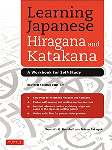 Amazon Learning Japanese Hiragana And Katakana A Workbook For