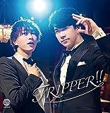 「TRIPPER!!」 / Umake(伊東健人、中島ヨシキ)【通常盤】