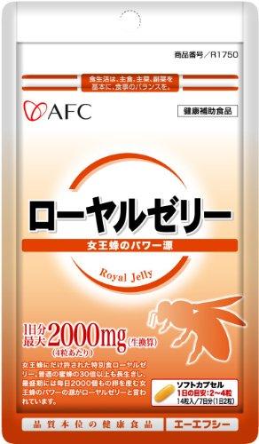 japanese royal jelly - 7