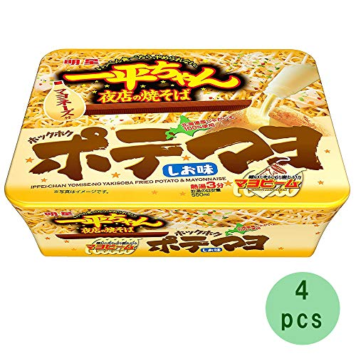 Ippeichan Night Shop Fried Noodles 3.7oz 4pcs Potato Mayonnaise Salt Taste Japanese Instant Noodle Myojo Yakisoba Ninjapo