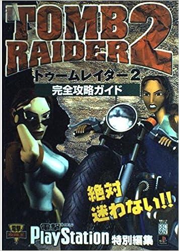 Tomb Raider 2 Walk Through Playstation Mook Series Blitz Blitz