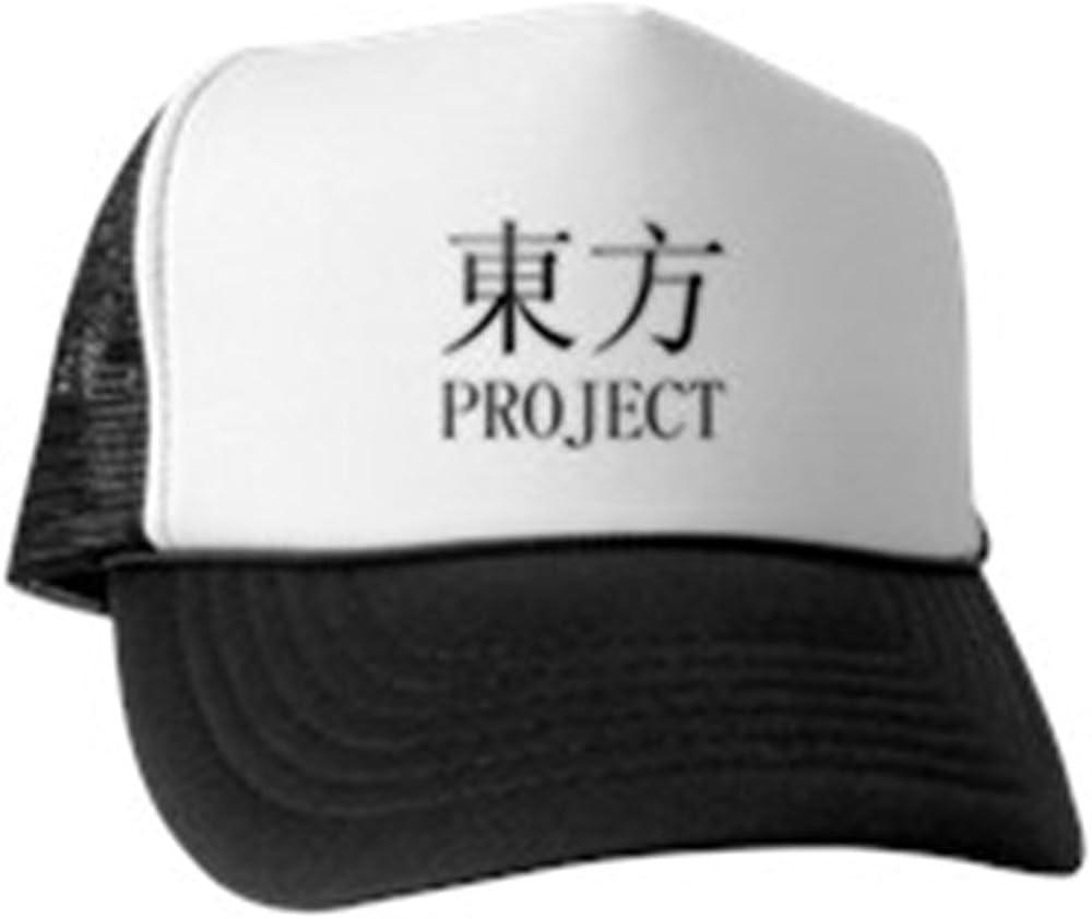Trucker Hat Unique Trucker Cap CafePress Touhou Project Classic Baseball Hat