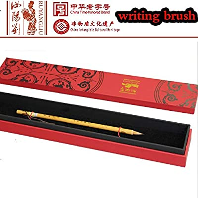 WWY Ruyang Liu Chinese Caligraphy Kanji Brush Writing Hook line Painting Brush Expert Small Brush (Pure Wolf Hair)