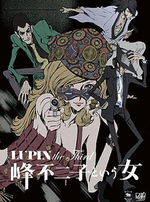 LUPIN the Third -峰不二子という女- DVD