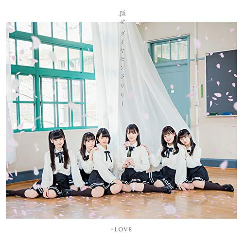 Type A (CD + DVD)